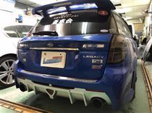 『スバル レガシィ リヤ廻り板金・塗装・修理(車両保険)』 東京都調布市よりご来店のリピーター様です