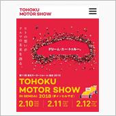 TOHOKU MOTOR S ...