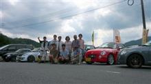 夏季企画展ラリーの世界&弥栄ダムツーリング2013