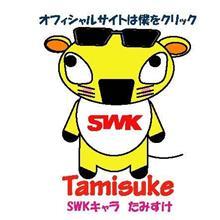 次回のSWK走行会