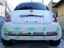 Fiat500 クロームバンパーモールディング取り付け ~リア