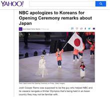 Truth Hurts: 韓国人は、怒っているそうだ、、、、