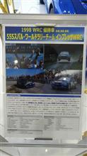 北九州にマクレーの車がやってきた!