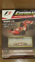隔週刊F1マシンコレクション第28号