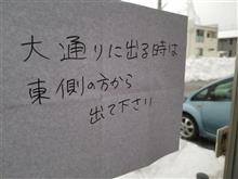 大家さん、ありがとう!( ;^∀^)ノ