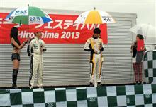 モーターフェスティバルHiroshima2013