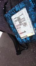 久々のブログ、久々のスキー!
