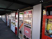 レトロな自販機