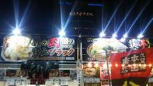2018名古屋ラーメン祭りへ91レイニー参加!