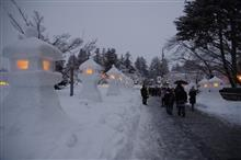 米沢雪灯篭祭り