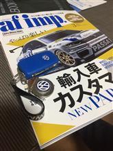 念願の雑誌掲載(^^)