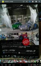 ③大阪オートメッセに行きました(終;)気になる事が、大阪のシビックやからとイヂメないで