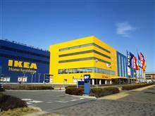IKEAといえばホットドッグ?(笑)