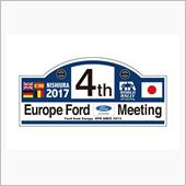 Europe Ford Me ...