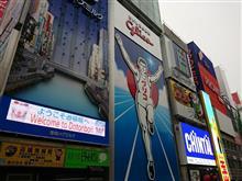 突撃!大阪(*^^*) その1