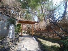 「四季の湯温泉」と「ラーメンランチ」