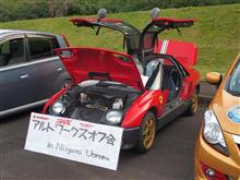 アルトワークスオフ会 in Niigata uonuma(前篇)