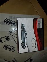 メルセデス W212 アンサーバック
