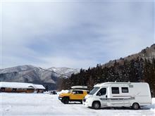 Winter Caravan 大内宿雪まつり