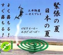 今流行りで大人気!!軽キャンピングカー特集(^^♪