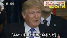 日本を刺激するために独島という名前を使ったわけではない 其の壱