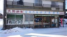 【ちどり食堂】へ初来店の巻~(^-^ゞ♪