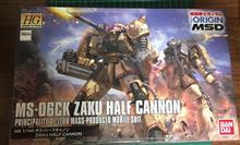 MS-06CK ZAKU HALF CANNON 完成!
