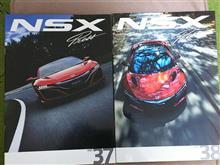 NSX Pressを読んで感じた日本車の「壁」