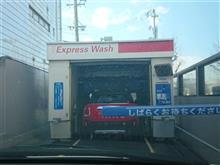 天気が良かったので・・・機械洗車しました~♪