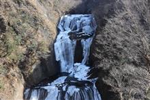 北茨城の旅~袋田の滝