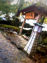 〜箱根の旅〜
