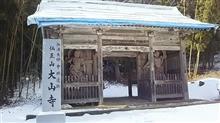 雪のお寺を参拝!