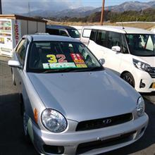 2000年式インプレッサがコミコミ32万円!