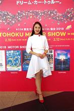 TOHOKU MOTOR SHOW 2018!