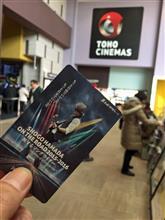 「2週間、毎日がハマショー」 映画 SHOGO HAMADA ON THE ROAD 2015-2016 旅するソングライター鑑賞記