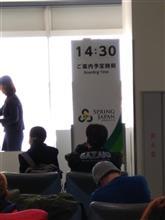 2018年2月熊本佐賀②