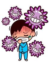 隠れインフルエンザにご注意!