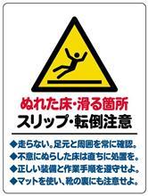 緊急安全活動発令 (◎_◎;)
