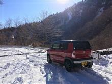 冬の大谷崩でプチ雪遊び2