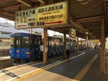 福島へ出張!