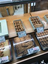 重盛の人形焼き買って食べました。(^ ^)