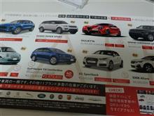 レンジローバーの新車が100万円値引きって、普通のことなのかしら? ※追記です。今年の成果はこんな感じです。