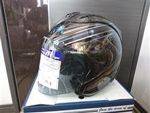 ジェットヘルメット!