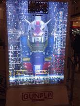 ガンプラEXPO2018 in 香川 に行ってきました♪( ´ ▽ ` )ノ