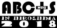 (情報解禁!)ABC+Sミーティングin広島2018