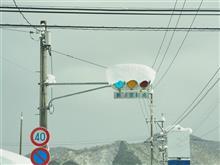 奥出雲の雪景色を見る遠足