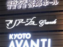京都駅の駅前ビル