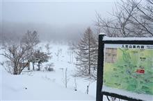 雪の入笠山