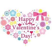 Happy Valentine's Day  …の巻 平成30年2月14日