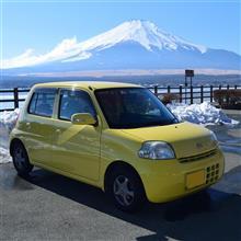 富士山とVeronika